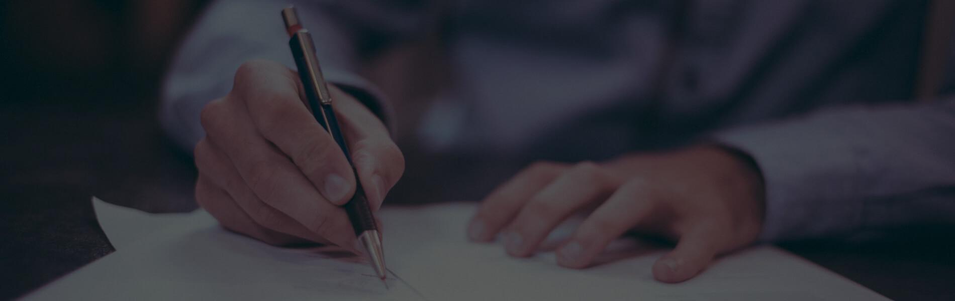 公司報稅 -資料預備